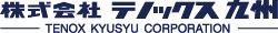 株式会社テノックス九州